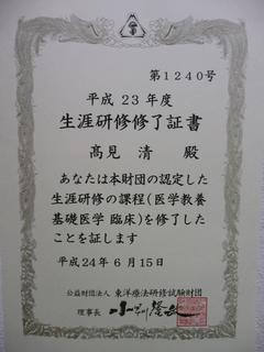P1050071.JPG